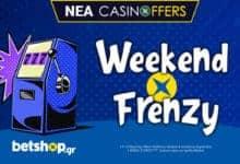 προσφορες καζινο/betshop weekend frenzy prosfora σαββατοκυριακο