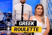 Νόμιμα καζίνο στην Ελλάδα με dealers που μιλάνε ελληνικά
