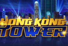 Hong Kong Tower: Το φρουτάκι των ουρανοξυστών