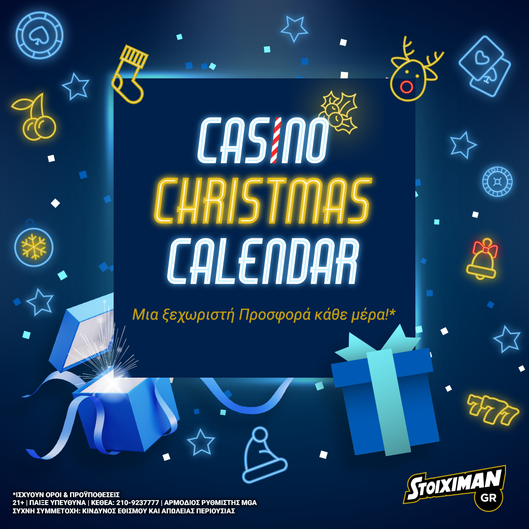 προσφορες καζινο/casino christmas calendar christmas tournament στο stoiximan gr