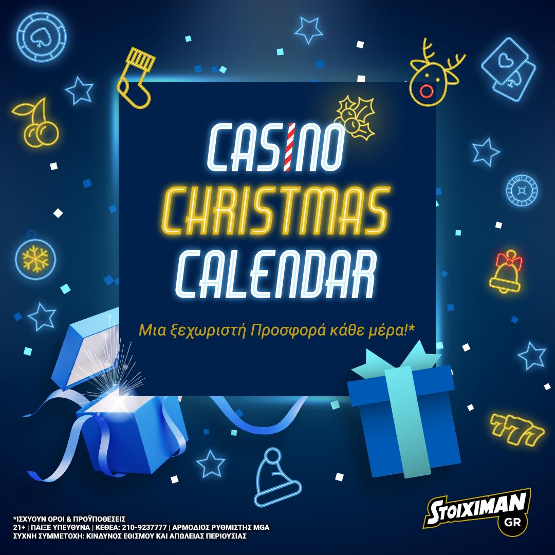 προσφορες καζινο/casino christmas calendar christmas tournament στο stoiximan gr