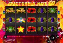 Παλιά φρουτάκια πεταλούδες - Δωρεάν παιχνίδι