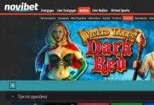 Novibet Casino – Οι εντυπώσεις μας από το ολοκληρωμένο τεστ