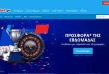 Sportingbet Casino – Η πληρέστερη ανάλυση