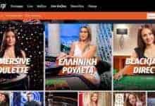 Vistabet Casino – Η πλήρης ανάλυση