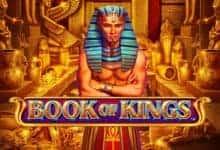 προσφορες καζινο/προσφορα book of kings stoiximan σαββατο μαιου