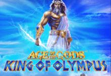 Age of the Gods – Παίξτε ΔΩΡΕΑΝ το «μυθικό» φρουτάκι