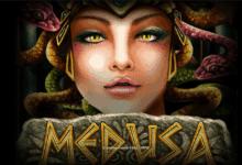 Νόμιμα Καζίνο με το φρουτάκι Medusa