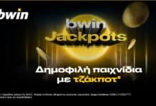 προσφορες καζινο/bwin jackpots τζακποτ στο καζινο