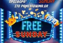 προσφορες καζινο/free sunday προσφορα κυριακη 17 1 2021 pamestoixima οπαπ