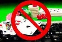 Μαύρη λίστα για παράνομα καζίνο: Συχνές ερωτήσεις για τις Μαύρες Λίστες