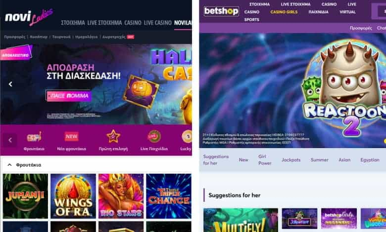 ladies girls online casino
