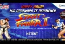 προσφορες καζινο/δωρο στο street fighter προσφορα pamestoixima casino